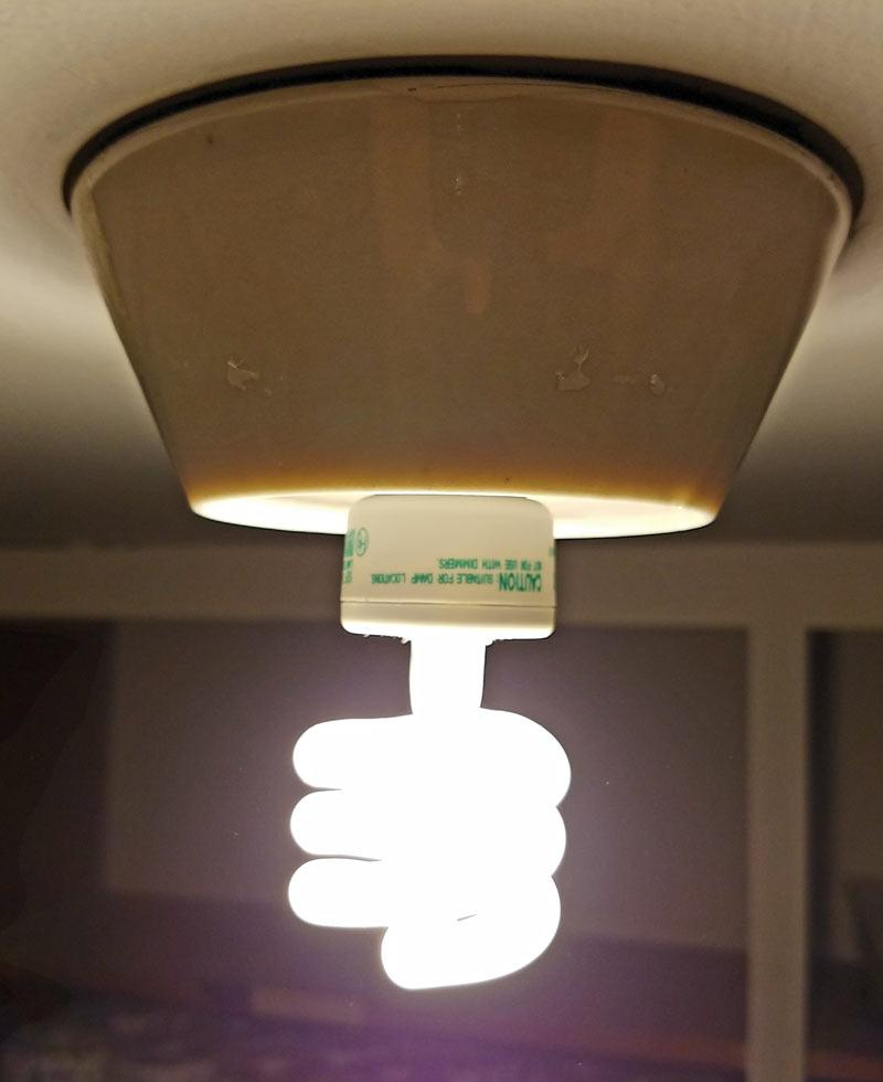 CFL lightbulb turned on