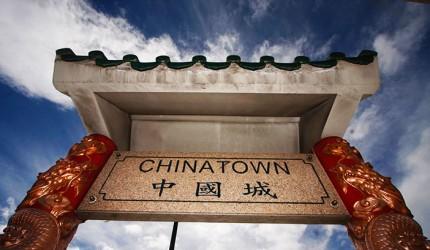 Cumulus-Oahu-Chinatown-Sign
