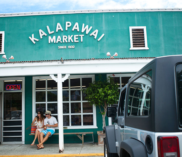 Kalapawai Market.  Photo courtesy of Hawaii Tourism Authority (HTA) / Daeja Faris.