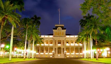 Iolani Palace.  Photograph by Joseph Philipson.