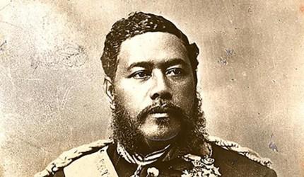 Kalakaua-SA-Archive720