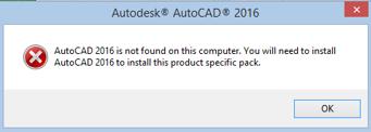 在此计算机上找不到 AutoCAD2016你需要安装AutoCAD2016才可以安装此语言包。