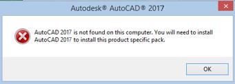 在此计算机上找不到 AutoCAD 2017。