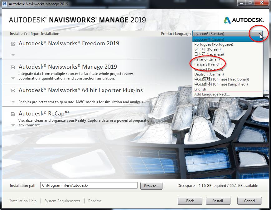 Buy Navisworks Simulate 2017 64 bit width=