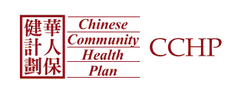 chinese-community-health-plan