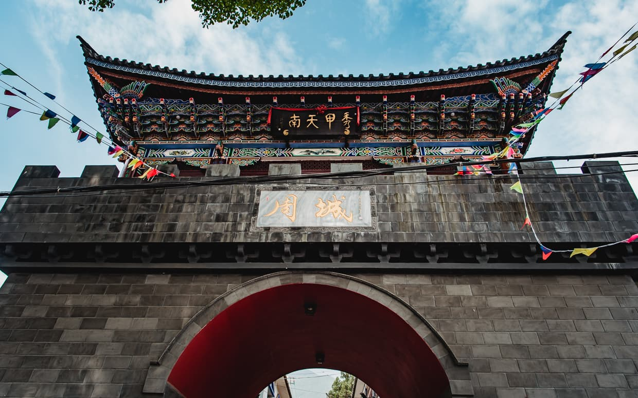 The Gate to the Zhoucheng Old Town in Yunnan, China