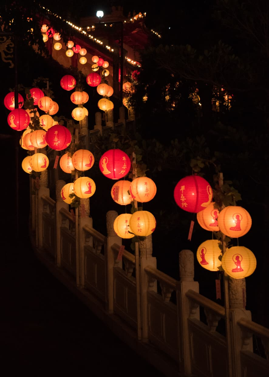 Chinese New Year Lanterns at Fo Guang Shan Monastery in Kaohsiung, Taiwan.