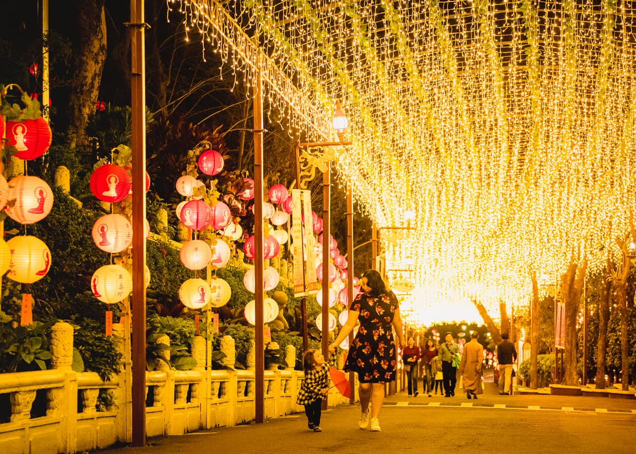 Walking under Chinese New Year lights in the Monastery at Fo Guang Shan.