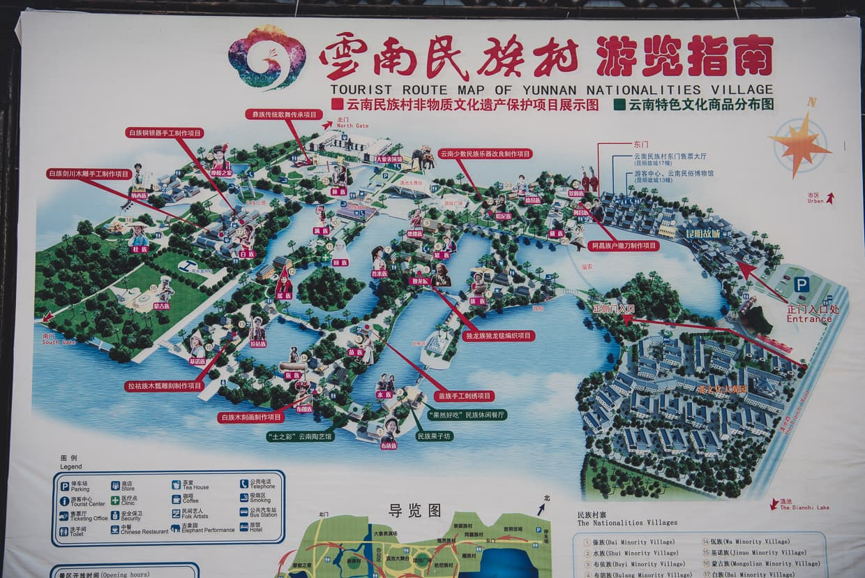 A map of the Yunnan Ethnic Village in Kunming, China.