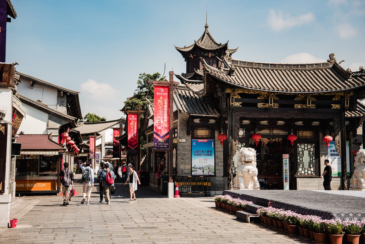 The souvenir street near the entrance/exit of the Yunnan Ethnic Village in Kunming, China.