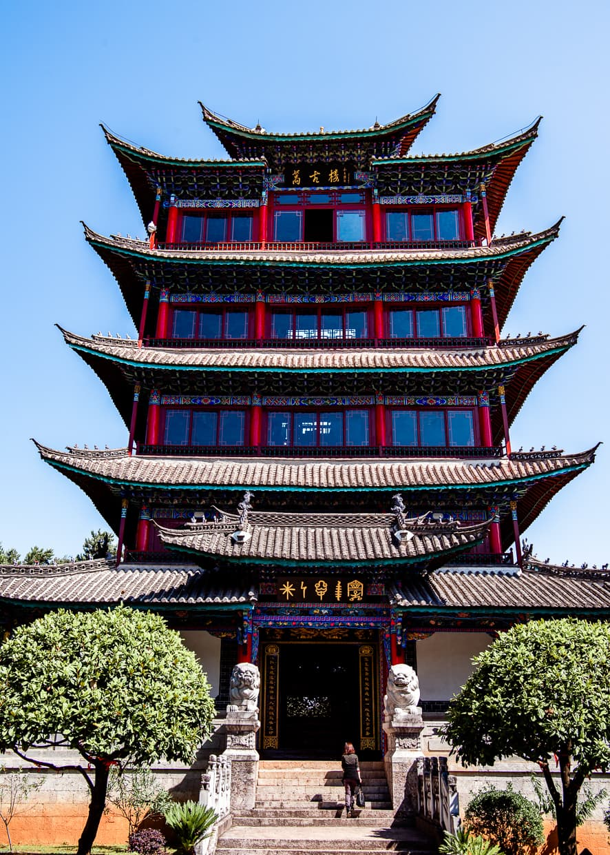 Wangu Tower on Lion Hill in Lijiang, China.