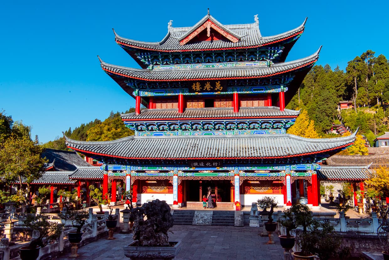 Mufu Palace in Lijiang, China.