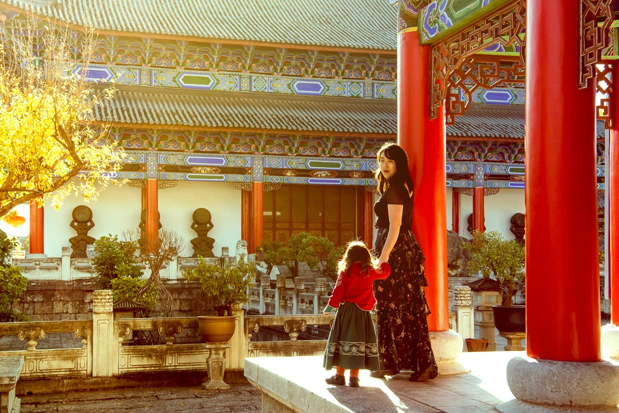 A courtyard inside Mufu Palace in Lijiang, China.