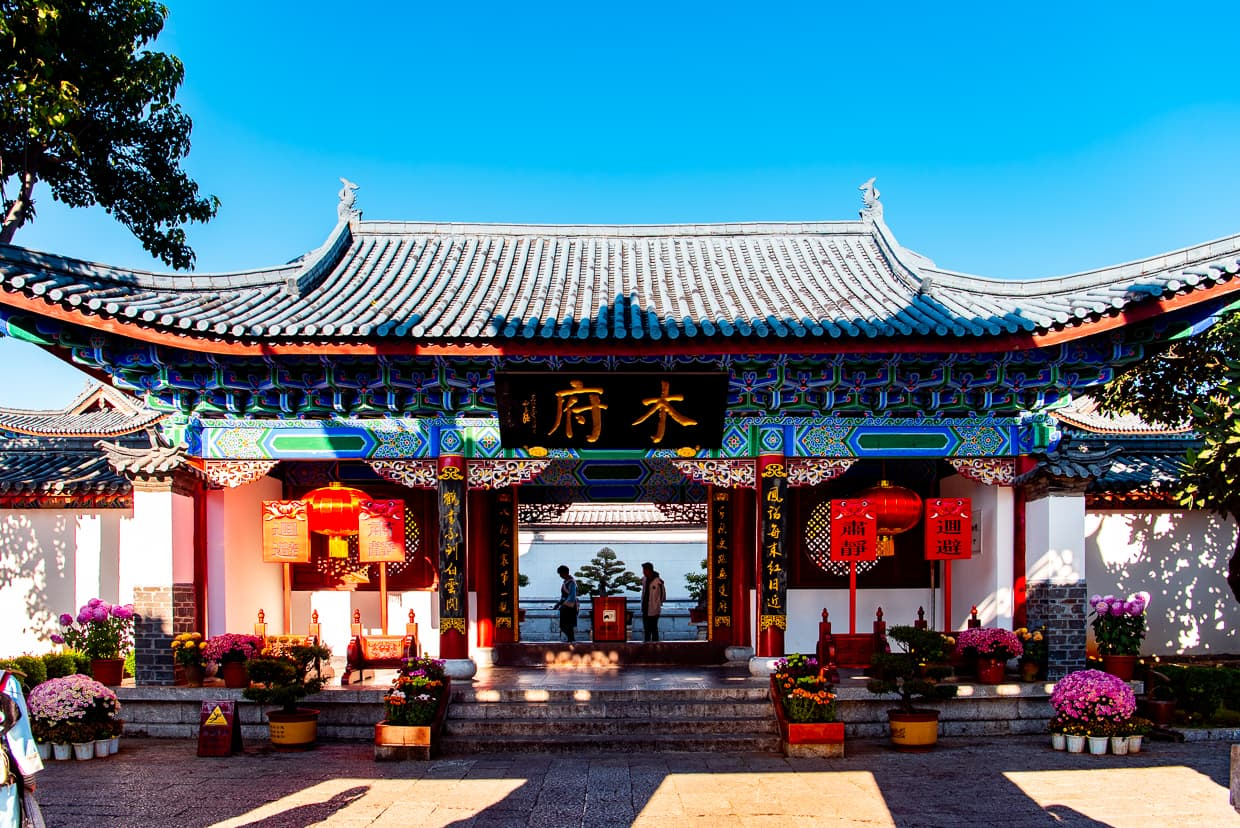 The entrance to Mufu Palace in Lijiang, China