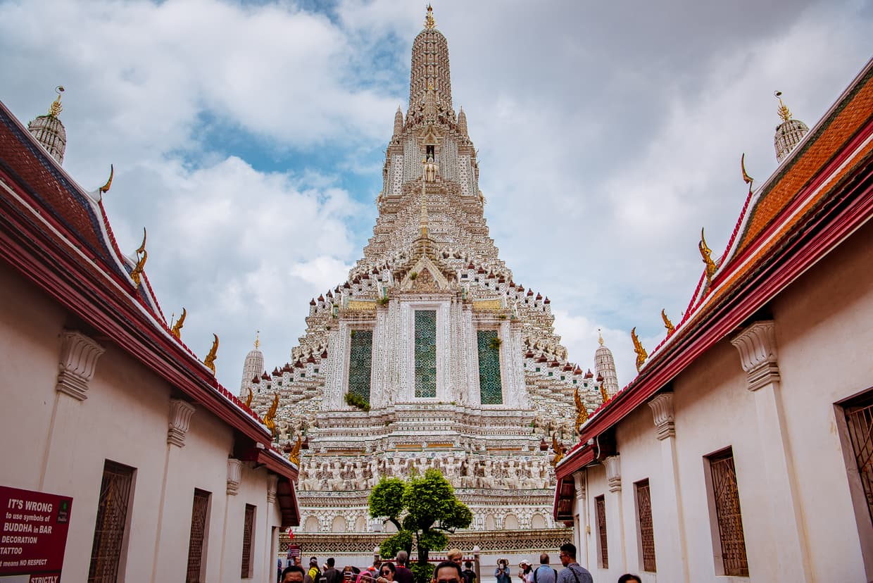 The entrance to the Wat Arun Pyramid area.