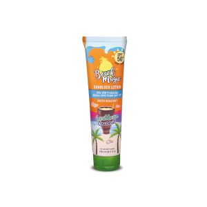 COSMO BEACH MAGIC CARIBBEAN COCONUT SUNSCREEN LOTION 150ML (COSMO SERIES)
