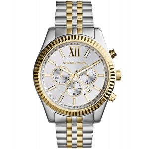 Michael Kors Analog White Dial Men's Watch-MK8344