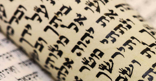 Jews for Judaism | Daniel 9 - A True Biblical Interpretation