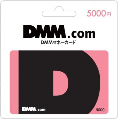 DMM Prepaid Card 5000 JPY for DMM.com
