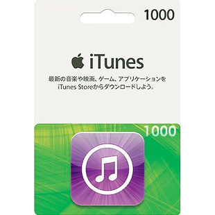 iTunes Japan gift card 1000JPY