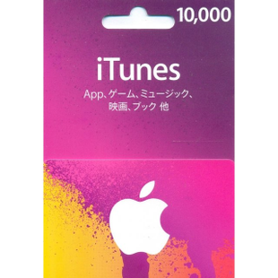 iTunes Japan gift card 10000JPY
