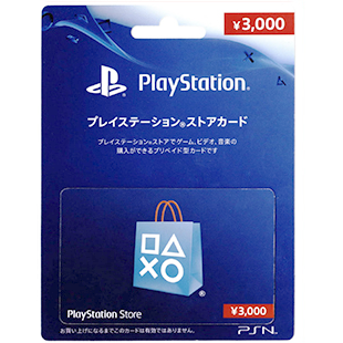 PlayStation Network Card 3000 JPY for Japanese store