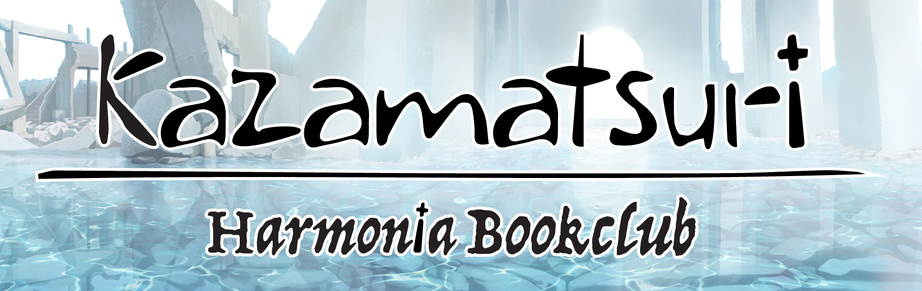 Announcing the Harmonia Bookclub! Join the discussion, create art, win prizes!