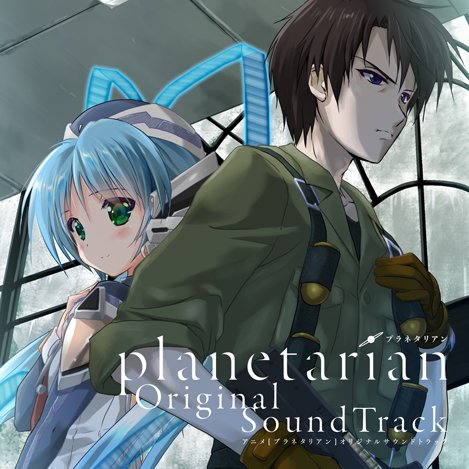 Key Music Update: New CLANNAD and planetarian soundtracks!