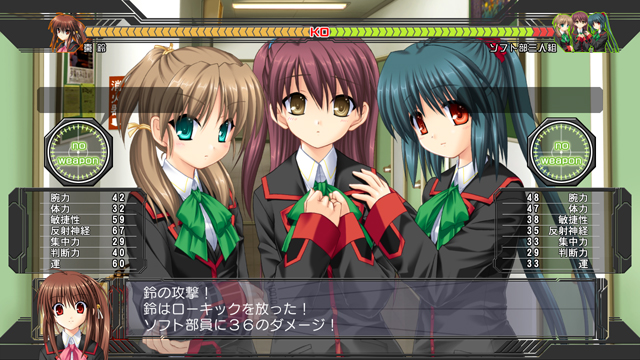 Little Busters! Steam Release is being finalised by Prototype. Planned to release in Spring.