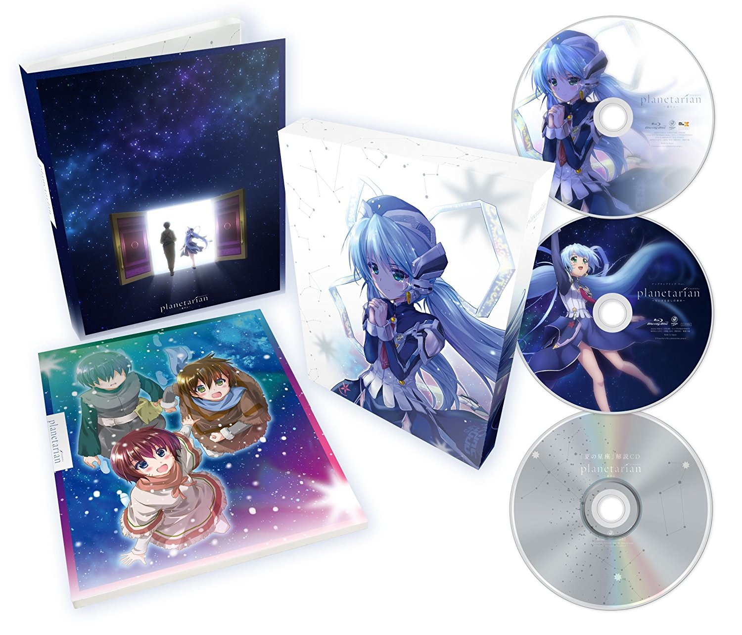 planetarian ~Hoshi no Hito~ Film Now Out on Blu-ray, with an Exhibition to Back It