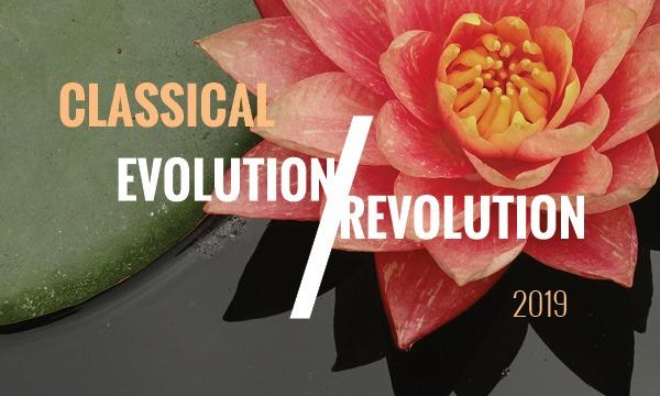 Classical evolution revolution photo logo