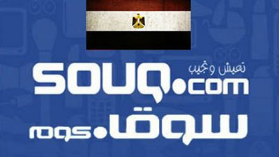 كوبون سوق كوم مصر egypt.souq.com