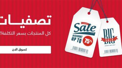 سوق دوت كوم الكويت تخفيضات حتى 99% عرض التصفيات