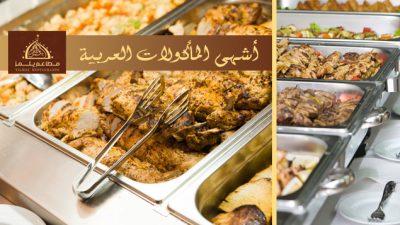خصم 15% على مطعم يلمز عند الطلب بواسطة هنقر ستيشن