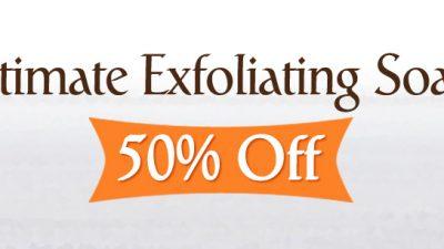 خصم 50% على صابون Exfoliating في اي هيرب