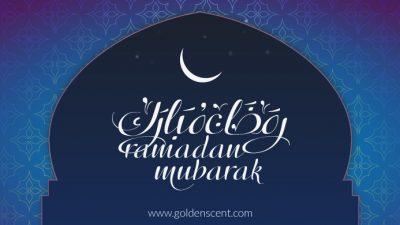 قسيمة خصم 12% خاصة بشهر رمضان