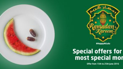 عروض رمضان كريم لولو الامارات 10 رمضان / 15 يونيو 2016