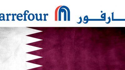 عروض كارفور قطر لليوم محدث بشكل مستمر
