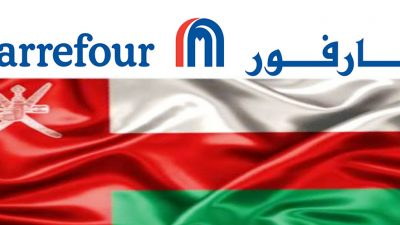 عروض كارفور عمان