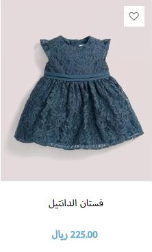 تشكيلة ملابس بنات 2017 ماركات بريطانية اصلية