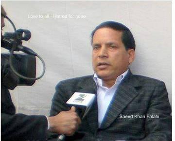 Saeed Khan Falahi <span>©  </span>