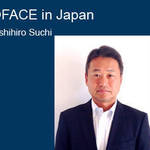 Yoshihiro Suchi, Country Manager of Coface in Japan