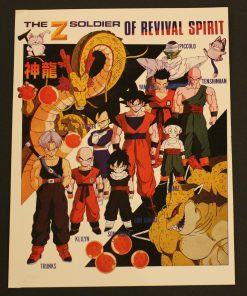1993 Dragon Ball double-sided mini-poster