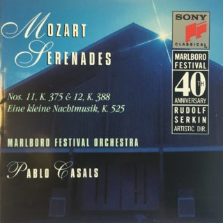 Marlboro Fest 40th Anniversary – Mozart Serenades