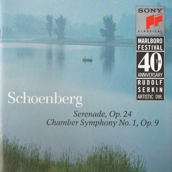 Marlboro Fest 40th Anniversary – Schoenberg