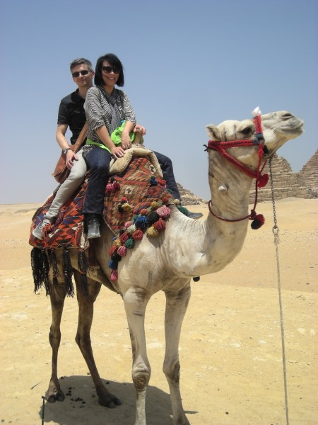 2012. In Egypt.