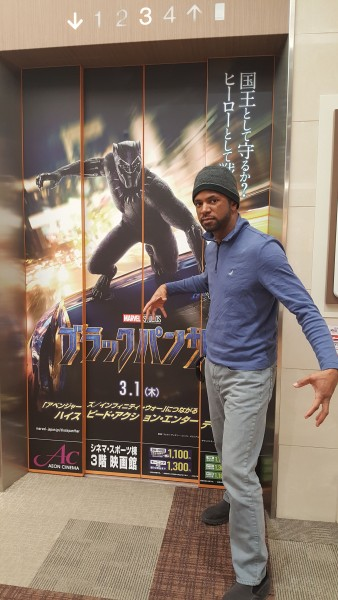Black Panther in theatres in Japan!
