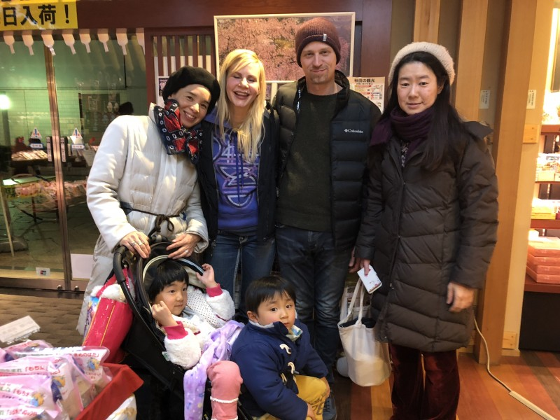 with family friends in Japan