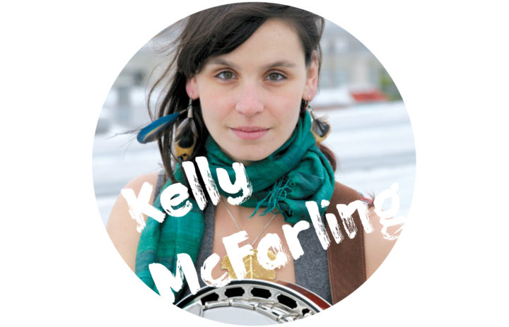Courtyard Concert: Kelly McFarling