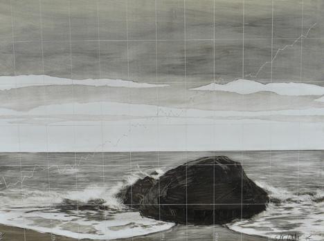 Ellen Litwiller: Oceanic -